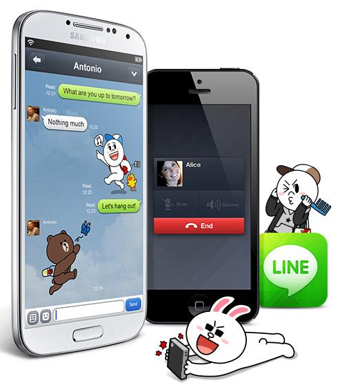 Line is coming to Europe
