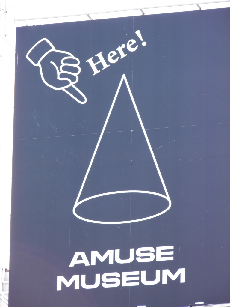 Amuse Museum, ThisIsSamTown