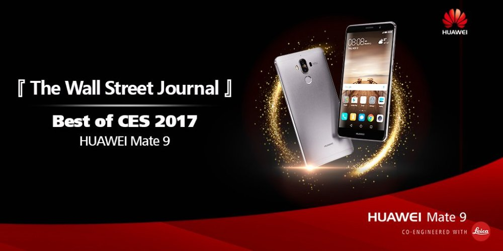 huawei-mate-9-best-of-ces-2017-wsj